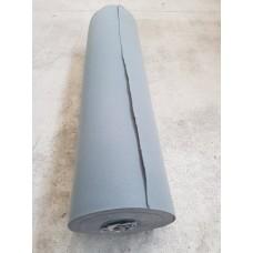Валютин серый шир. 1.5 м